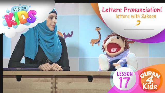 Lesson 17 Learn to pronounce letters with Sakoon