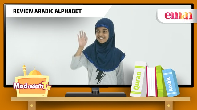 Review Arabic Alphabet