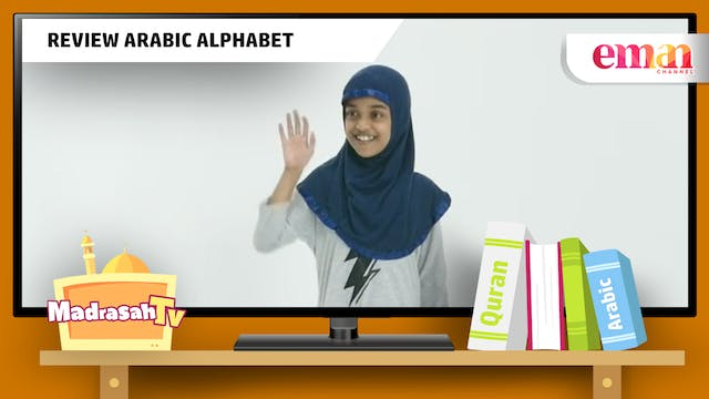 Review Arabic Alphabet