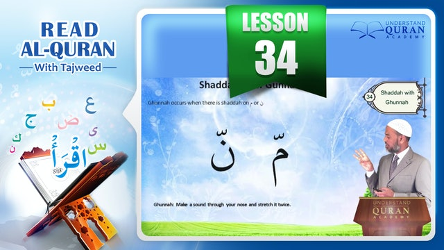 Tajweed-Tajwid-Read-Quran-Lesson-34