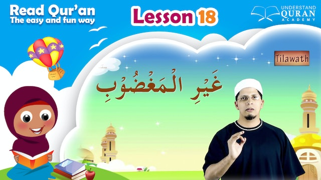 Kids - Read Quran - Lesson-18