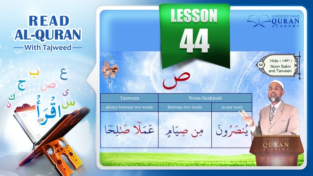 Tajweed-Tajwid-Read-Quran-Lesson-44