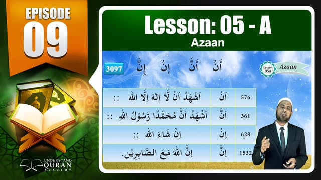 Understand-Quran_Lesson-05-A