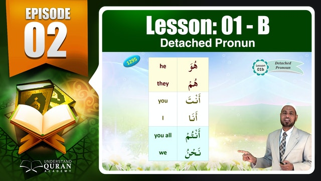 Understand-Quran_Lesson-01-B