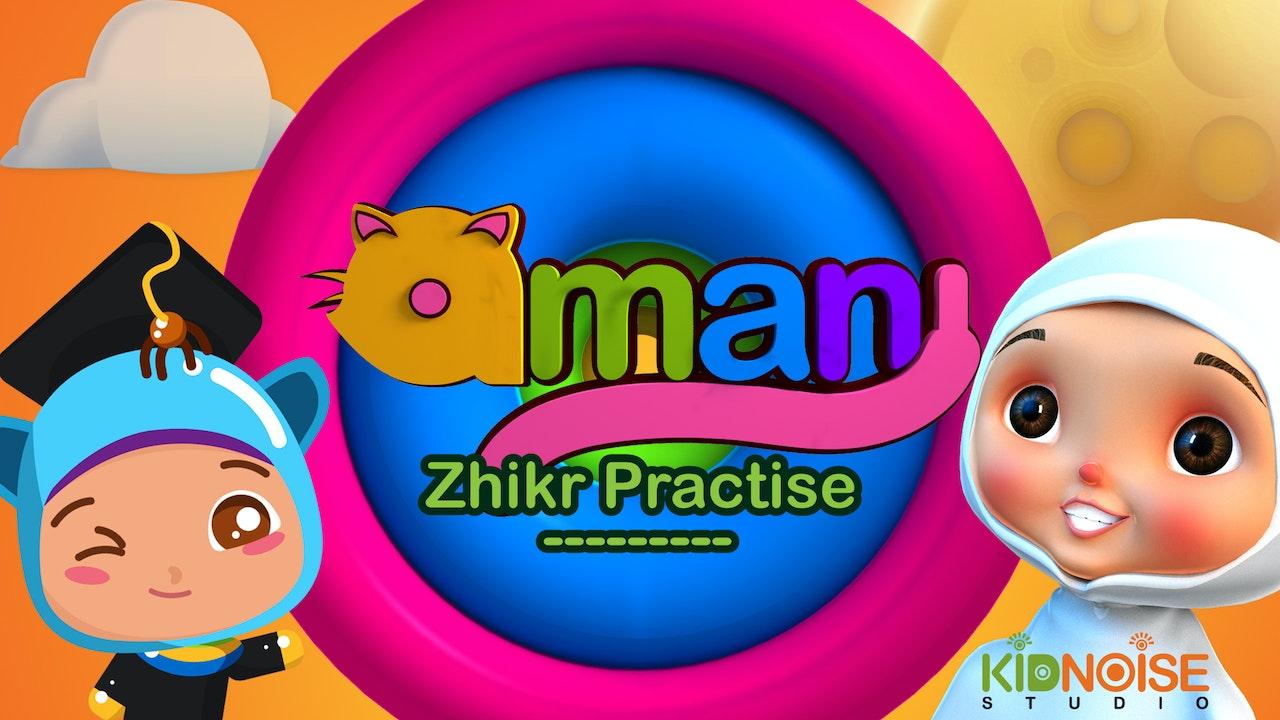 Amani and Zhirk Practice