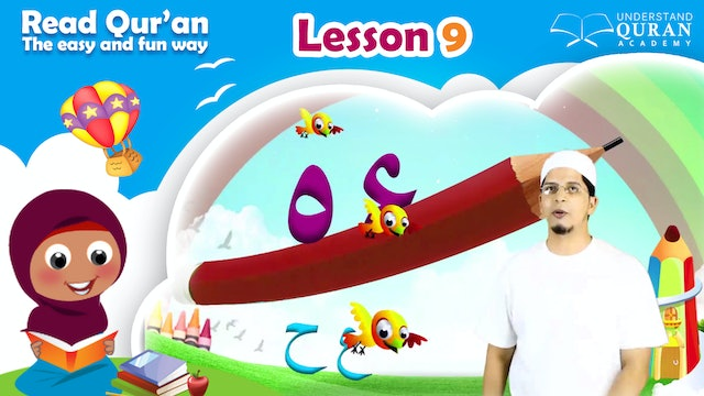 Kids - Read Quran - Lesson-09