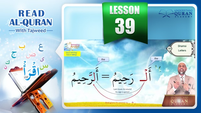 Tajweed-Tajwid-Read-Quran-Lesson-39