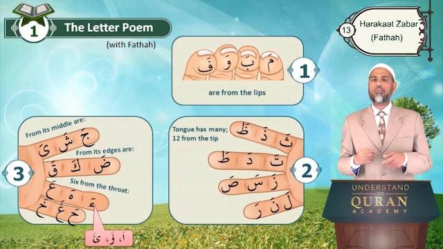 Tajweed-Tajwid-Read-Quran-Lesson-13
