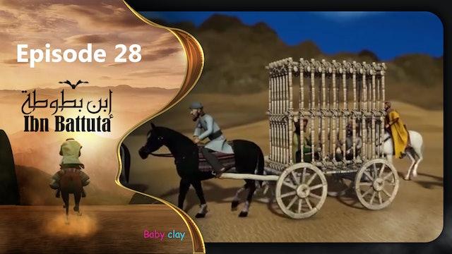 Ibn Battuta | Episode 28