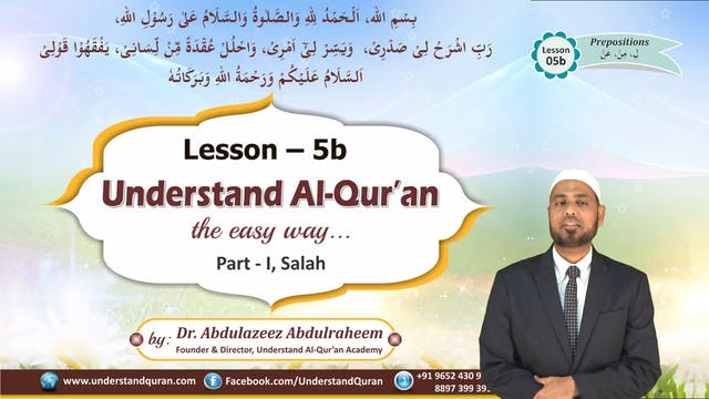 Understand-Quran_Lesson-05-B