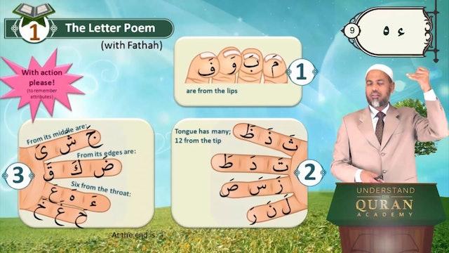 Tajweed-Tajwid-Read-Quran-Lesson-9
