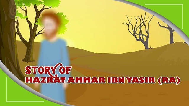 Story of Hazrat Ammar Ibn Yasir (RA) - Part 1