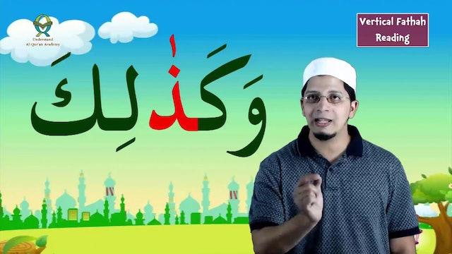 Kids - Read Quran - Lesson-20