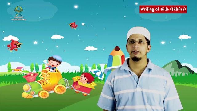 Kids - Read Quran - Lesson-43