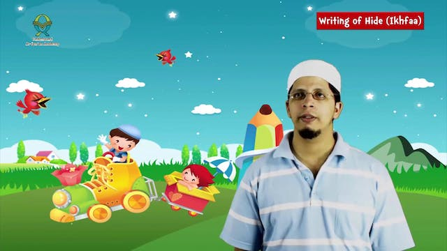 Kids - Read Quran - Lesson-43