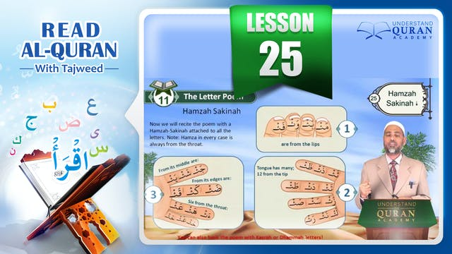 Tajweed-Tajwid-Read-Quran-Lesson-25