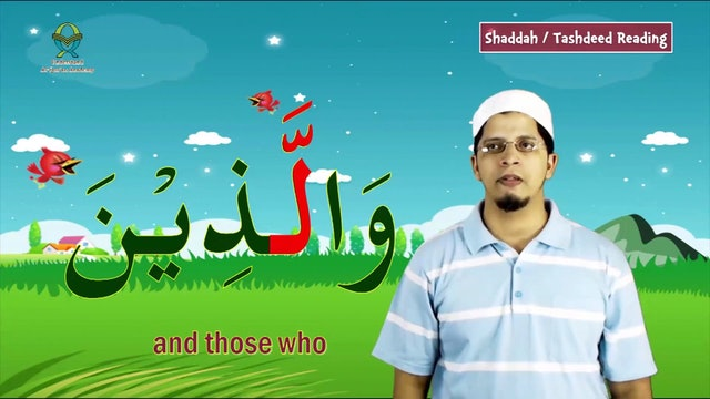 Kids - Read Quran - Lesson-32