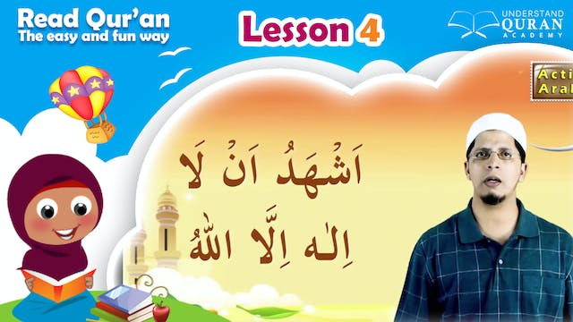 Kids - Read Quran - Lesson-04
