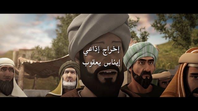 سعد بن عبادة - الجزء الأول