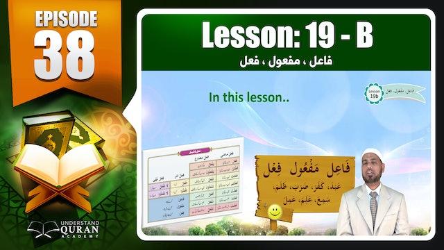 Understand-Quran_Lesson-19-B