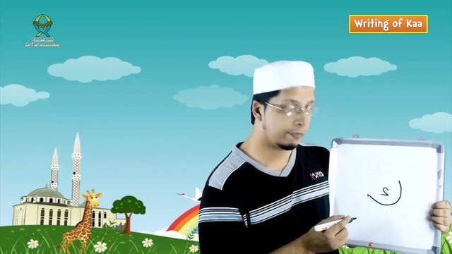 Kids - Read Quran - Lesson-08
