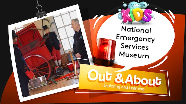 National Emergency Services Museum