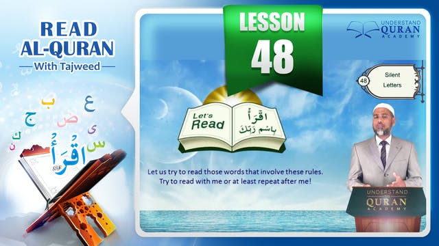 Tajweed-Tajwid-Read-Quran-Lesson-48