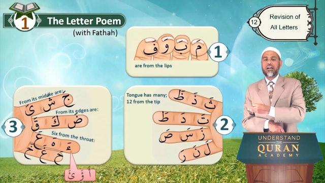 Tajweed-Tajwid-Read-Quran-Lesson-12
