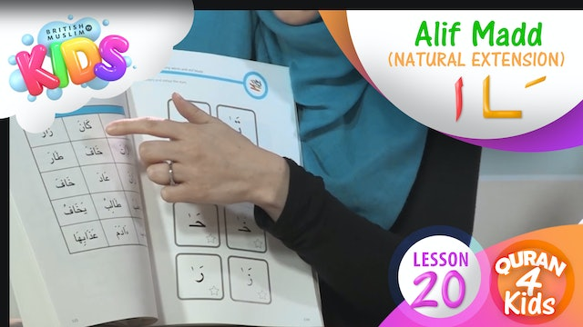 Lesson 20 Alif Madd Letters (natural extension)