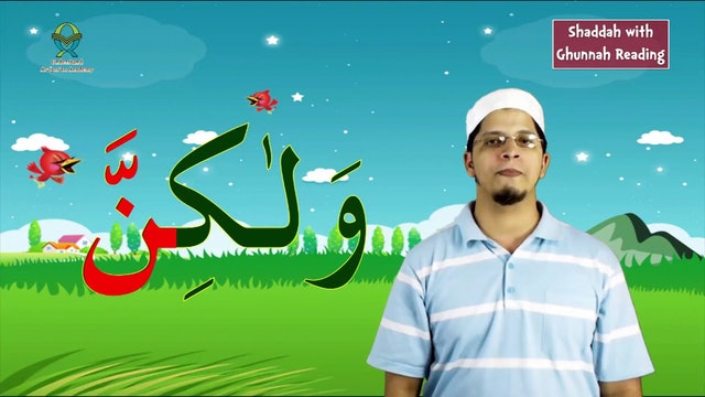 Kids - Read Quran - Lesson-34