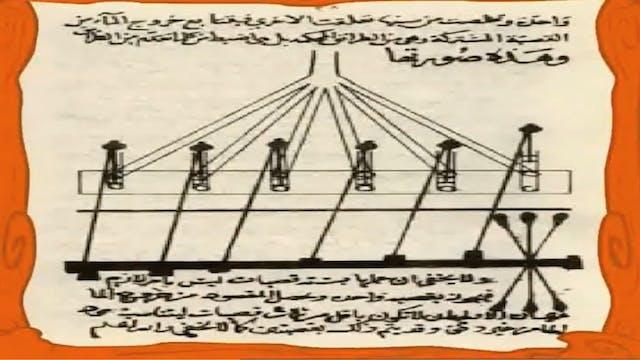 Al Jazari