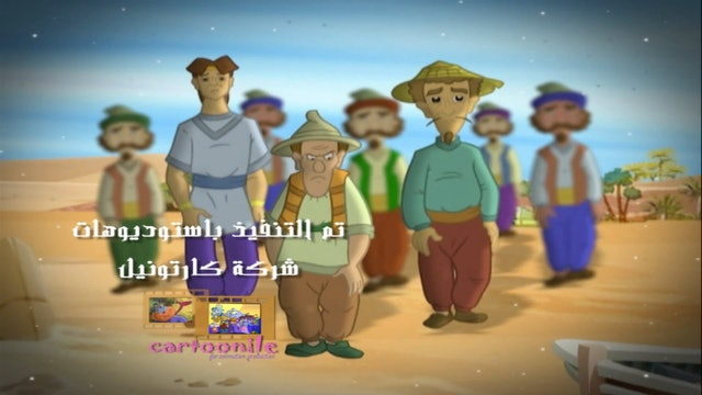 Animal Stories from Quran - French 03