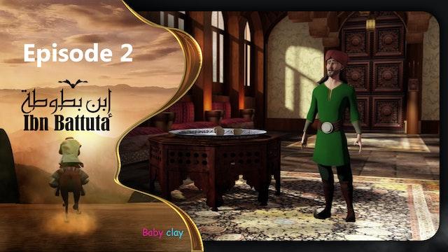 Ibn Battuta | Episode 2