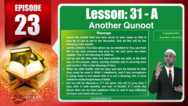 Lesson 31a- English Short course 2-Understand Qur'an