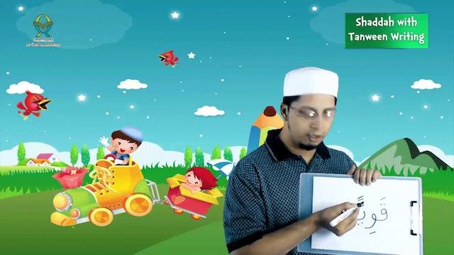 Kids - Read Quran - Lesson-33