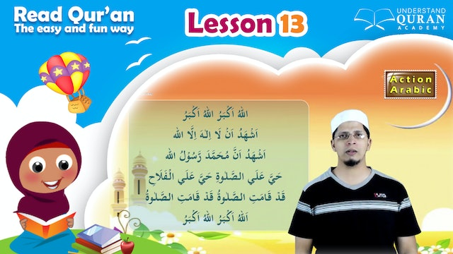 Kids - Read Quran - Lesson-13