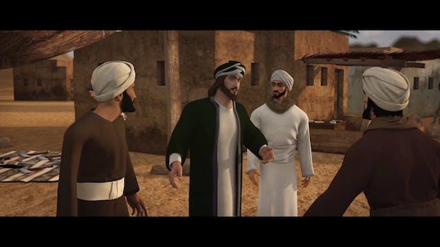 زيد بن الخطاب - الجزء الثاني