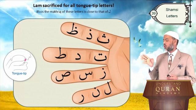 Tajweed-Tajwid-Read-Quran-Lesson-39