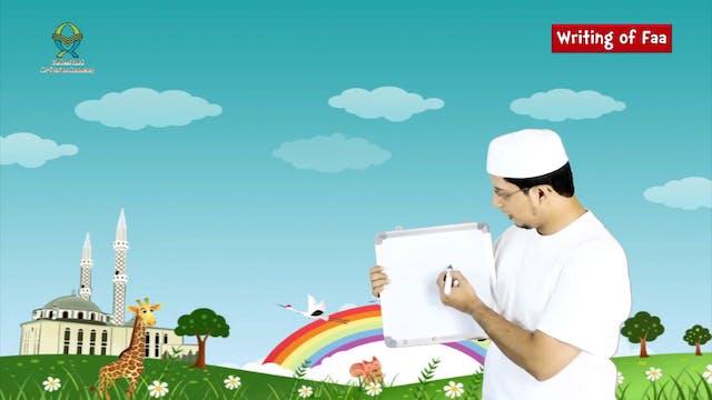 Kids - Read Quran - Lesson-02