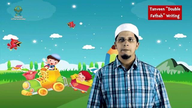 Kids - Read Quran - Lesson-29