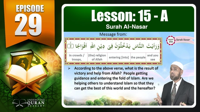 Understand-Quran_Lesson-15-A