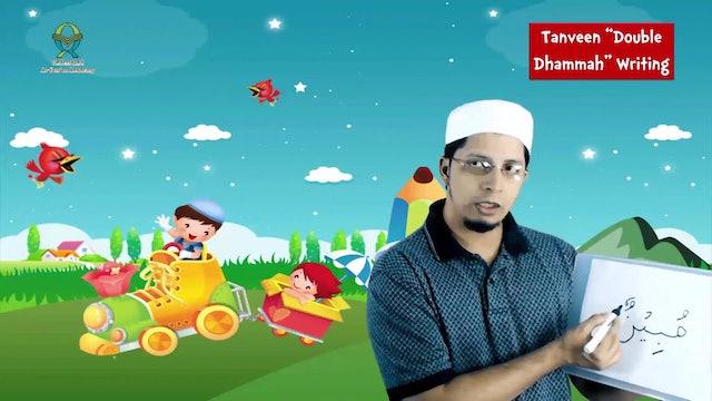Kids - Read Quran - Lesson-31