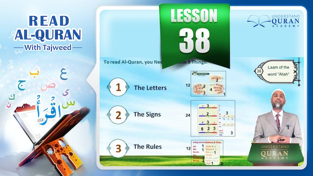 Tajweed-Tajwid-Read-Quran-Lesson-38