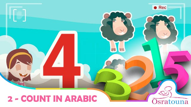 2 - Count in Arabic