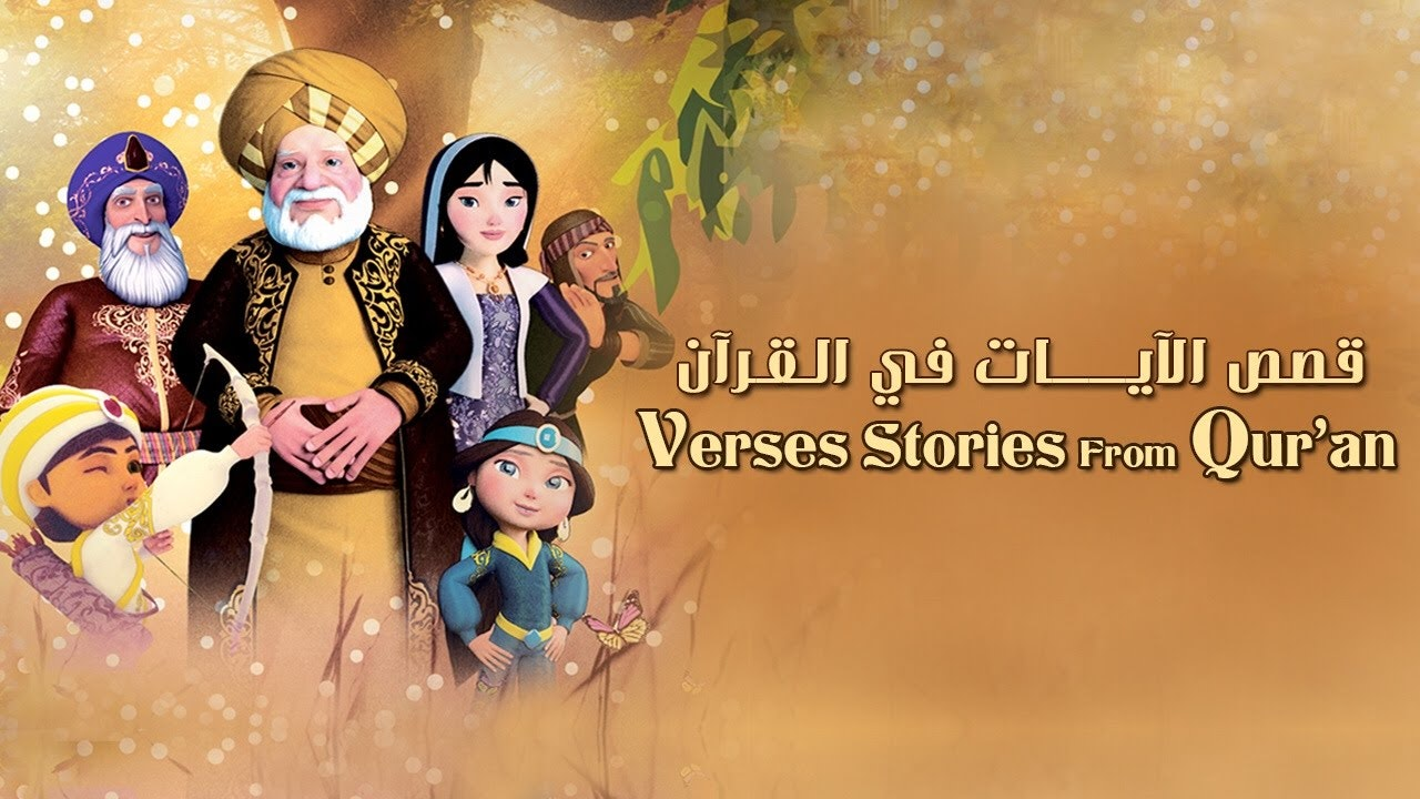 Verses Stories from Quran