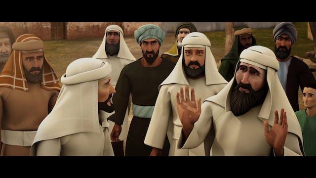 سعيد بن عامر - الجزء الثاني