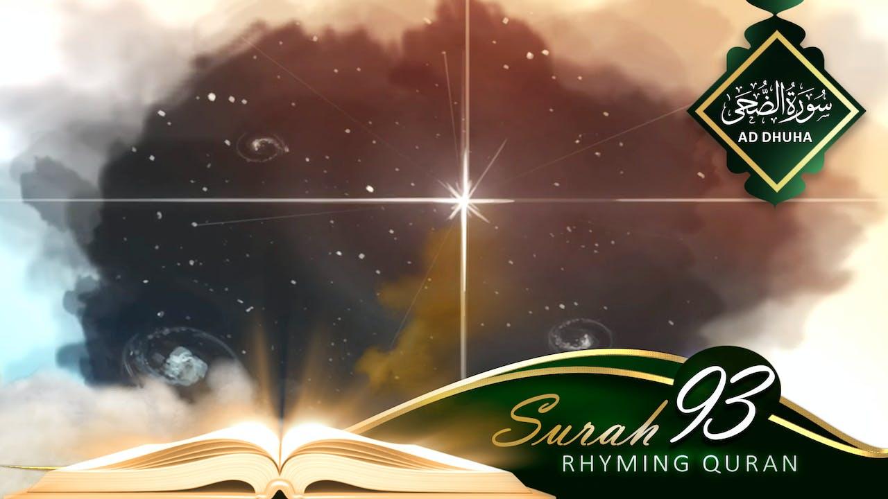 The Morning Brightness || Ad Dhuha - English - Ali Huda