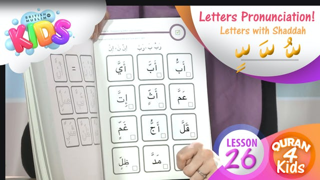 Lesson 26 - Letters with Shaddah