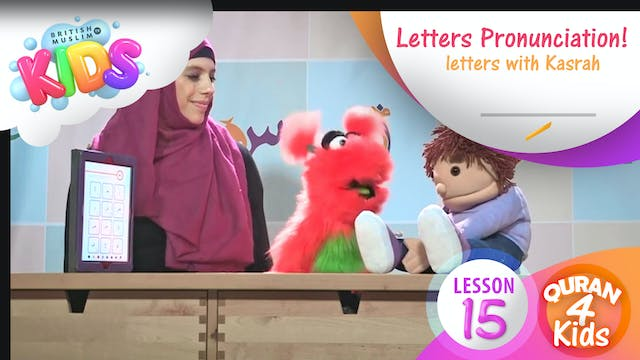 Lesson 15 Learn to pronounce letters ...