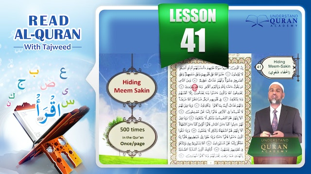 Tajweed-Tajwid-Read-Quran-Lesson-41